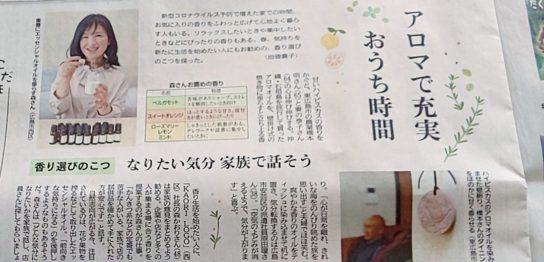 中国新聞0228